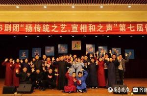 妙语连珠,聊城大学举办第七届传统相声大赛