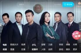 """《巡回检察组》成优酷最""""卖座""""剧集,剧情高能引全民猜凶"""
