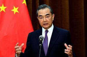 王毅阐述中方原则立场,要求日本不要把手伸得太长了