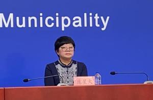 北京:中风险地区人员原则上不得离京,如需离京须持核酸阴性证明