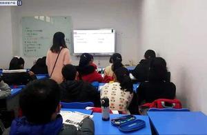 为斩断教师校外兼职利益链,江苏要求校外培训机构教学全程录像