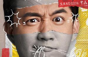 黄磊赖声川乔杉带领8位戏剧人开启《戏剧新生活》