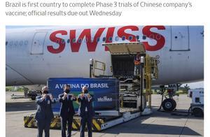 外媒:中国新冠疫苗在巴西完成三期试验中证明有效