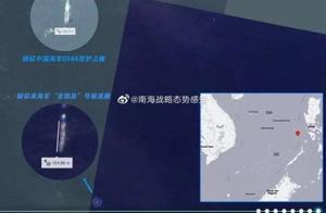 卫星在南沙附近拍到中美军舰同框