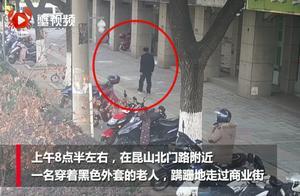 江苏75岁老人遗失7720元养老金,路人寒风中守候归还温暖了整座城