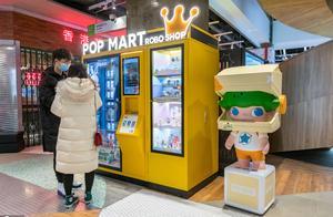 POPMART盲盒持续受年轻人追捧