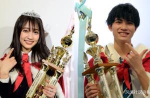 日本2020年度最可爱最帅高中生出炉,这颜值什么水平?