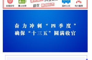 浙江青田县发现一例境外输入病例治愈后复阳 密接人员均已隔离