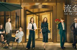 刘诗诗、倪妮《流金岁月》定档,12月28日开播
