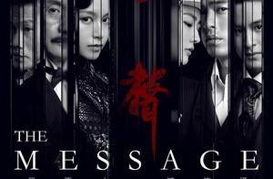 麦家七年磨一剑,杭州制造的谍战大剧《风声》今晚开播