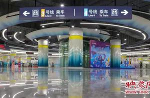 联播pro:郑州城乡最低生活保障标准提高至730元