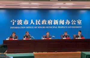 宁波最新通报:已排查北京来甬无症状感染者密切接触者498人