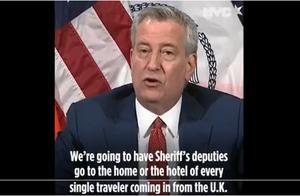 纽约市市长下令,要求所有来自英国的旅客强制隔离