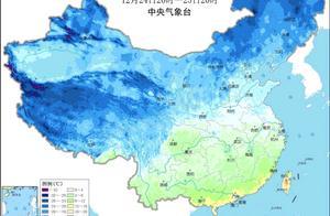 """雪+大风+降温!""""霸王级""""跨年寒潮要来了"""