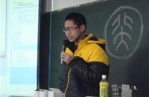 """""""双面""""吴谢宇:一个是涉嫌弑母的凶手,爱上性工作者,另一个是优秀、自律、阳光的""""完美""""学神"""