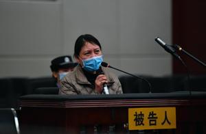 劳荣枝案庭审现场:迟到二十年的审判