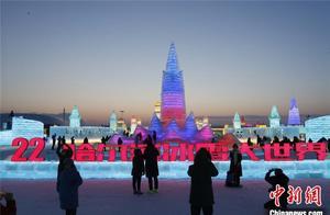 """哈尔滨冰雪大世界开园 打造""""一带一路""""冰雪盛景"""