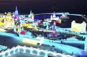 哈尔滨冰雪大世界开园 打造冰雪盛景