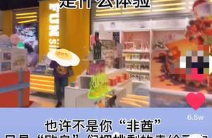 济南泡泡玛特门店被曝二次销售!盲盒底部有黄色胶水,卡片也被折!官方回应
