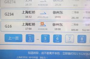 """嘘······京沪高铁的""""静音车厢""""是啥样的→"""