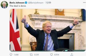 """重磅!英国与欧盟达成脱欧协议,持续4年的""""离婚""""纷争落幕"""
