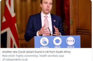 继英国后,多国相继发现新冠病毒变种,几个问题释疑