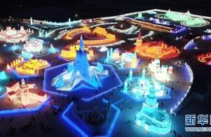 哈尔滨冰雪大世界开园迎客