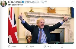 """持续4年""""离婚大戏""""落幕 英国首相宣布:""""脱欧""""完成"""