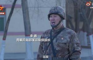 翻雪山,跨荒漠,数千吨物资运抵西藏边防!网友:辛苦了,高原汽车兵