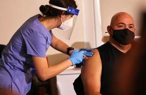 美专家:辉瑞疫苗引发过敏反应概率高于其他疫苗