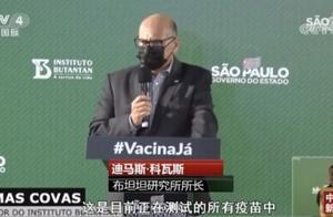 多国证实中国新冠疫苗安全有效