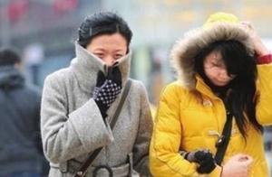 年末寒潮来袭,中东部大部将出现入冬以来最冷天气