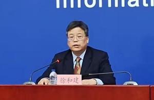 北京发布会:首都疫情已出现多点散发零星病例状况