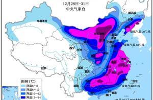 元旦跨年十大热门城市寒冷指数出炉 快看你那到底有多冷