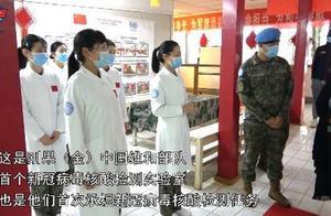 中国维和部队首次受领核酸检测任务,网友:一定要保护好自己