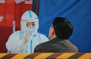 12月25日疫情速递 | 北京:提倡市民群众在京过年,一确诊病例密接者曾乘坐8、10号线;国家卫健委派出工作组赶赴大连