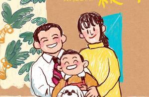 黄子韬新EP《爸妈可以不走吗》动情感人 龙韬家族圣诞歌曲温情上线