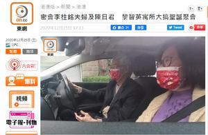 汉奸密会?港媒:李柱铭、陈日君、何俊仁今天前往黎智英寓所