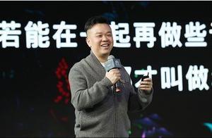 游族网络董事长逝世,39岁坐拥68亿财富,三体游戏开发在路上