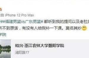 广东记者:CCTV5+解说员说这是苏伟告别战是什么鬼 莫名其妙