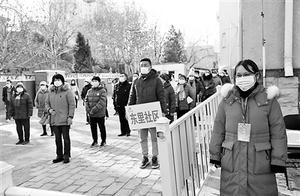 本市提倡市民群众在京过大年