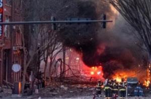 美国田纳西州发生大爆炸:机场断网航班停飞 民众当场吓哭