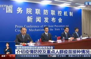 上海已启动新冠疫苗接种!普通公众何时可以接种?打几针?