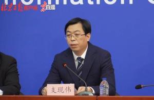 北京新增5人核酸检测阳性,顺义区进入战时状态