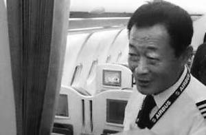 """南航""""英雄机长""""晕倒后抢救无效逝世,曾在发动机故障后安全迫降"""