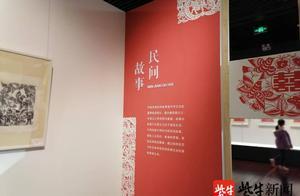 """新年的""""问候""""丨北方剪纸精品展走进无锡博物院"""