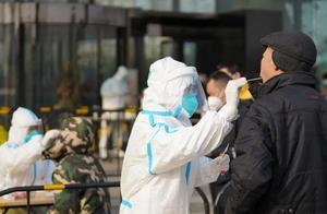 北京部分街道核酸检测进行中!顺义对农贸市场、冷链物流完成三轮全覆盖检测