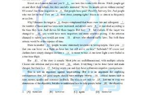 2021考研英语二真题及答案出炉!2021年考研英语二听力阅读原文作文翻译范文真题答案解析