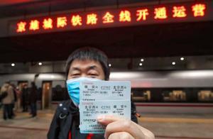 京雄城际今日全线开通,北京西站至雄安新区最快50分钟可达