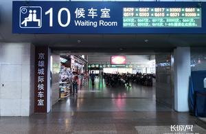 京雄城际铁路今日全线开通,首发车票半天即售完